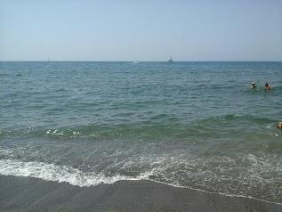 0 mare